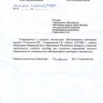 Veterinarnaia sanitariia EUMK VSE