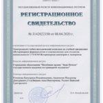 Veterinarnaya-farmakologiya-i-toksikologiya-VSE