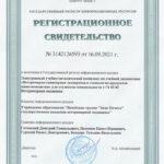 Veterinarno-sanitarnaia ekspertiza i tekhnologiia produktov zhivotnovodstva VM