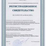 Zoogigiena-s-osnovami-proektirovaniya-jivotnovodcheskih-obektov-Zoo