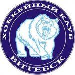 """Хоккейный клуб """"Витебск"""" информирует"""