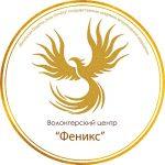 Волонтерский центр «Феникс» посетил Богушевский дом-интернат