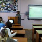 Студенты и преподаватели ВГАВМ. Лекцию читает доцент Н.М. Бабкова