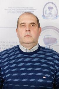 ИВАНОВ Руслан Георгиевич