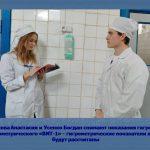 Волчкова Анастасия и снимают показания гигрометра психрометрического «ВИТ-1». Гигрометрические показатели воздуха будут рассчитаны.