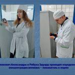Цвикевич Александра и Рябуха Эдуард проводят определение концентрации аммиака – показатель в норме.