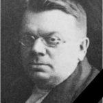 Памяти первого ректора Е.Ф.Алонова