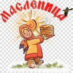 Ах, Масленица хлебосольная!