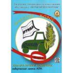 О публикации творческих работ в альманах «Золотой колос»
