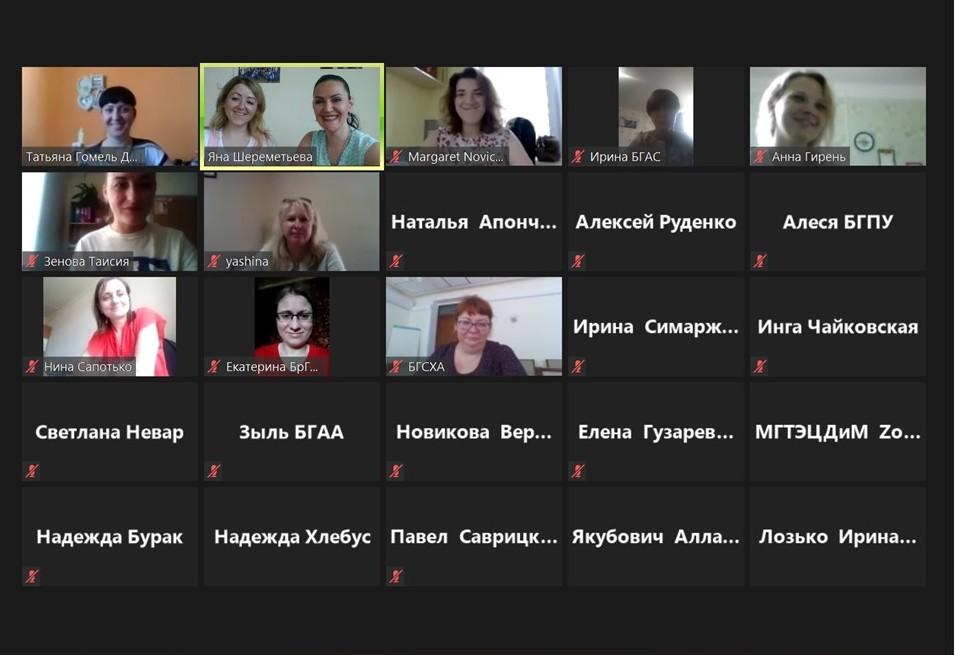 Участие в республиканском онлайн-проекте #AntiCOVID-19
