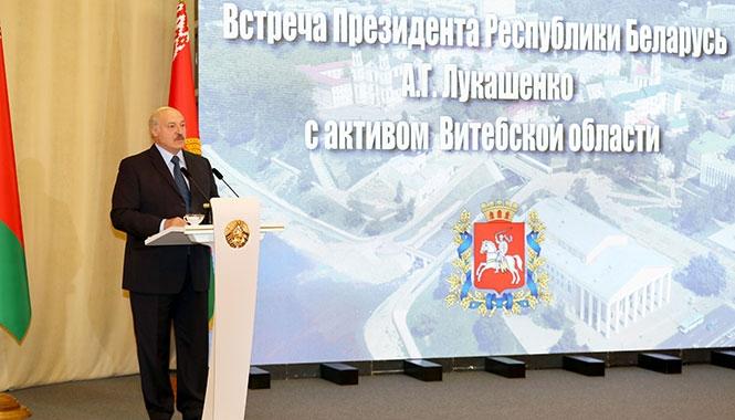 15 июля состоялась  встреча Президента Республики Беларусь Лукашенко А.Г. с активом Витебской области