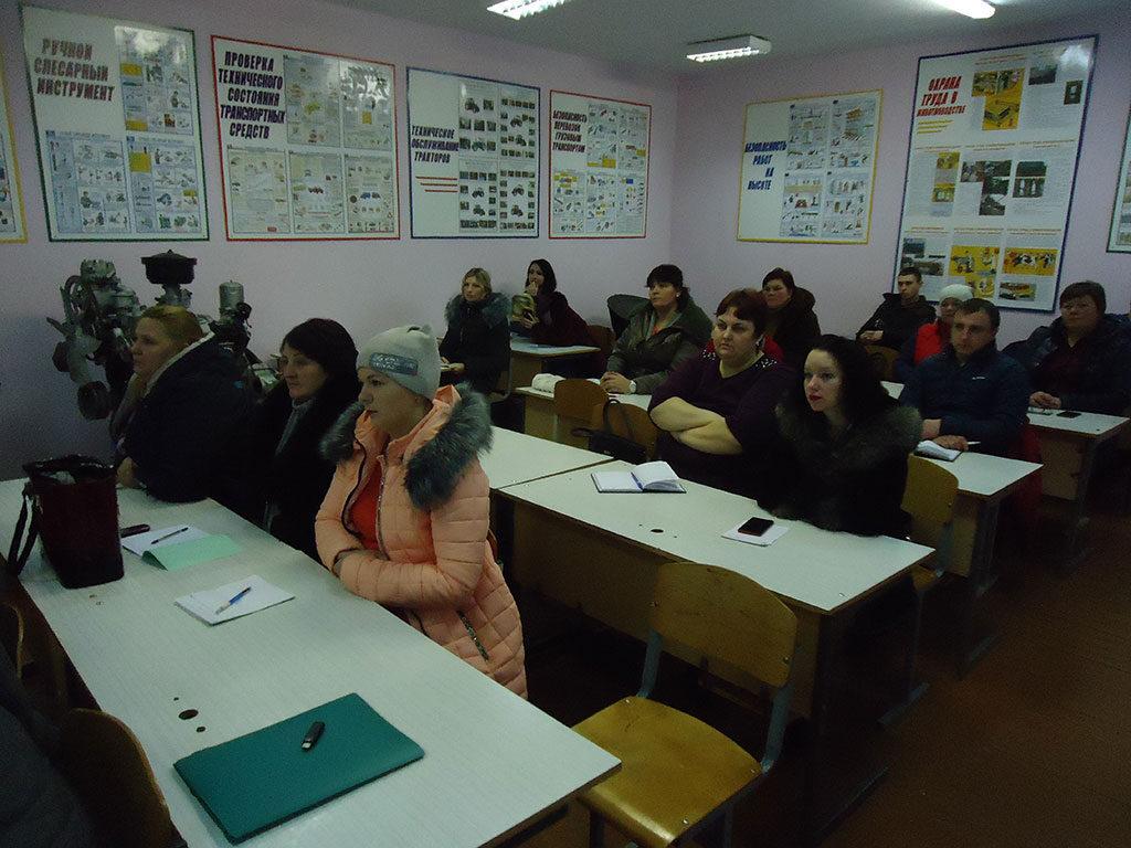 Обучение специалистов  сельскохозяйственных организаций
