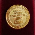 3 - Medal