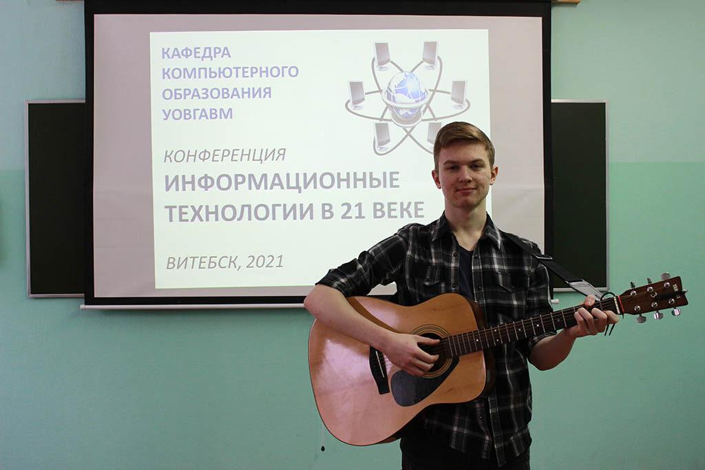Музыкальное приветствие участников конференции Выступает Коваленко М.А.