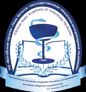 Эмблема академии