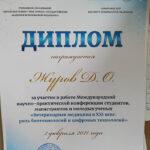 IMG_20210202_130455