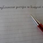 SAM_1142