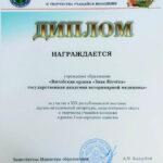 IMG_20210418_121235