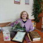 Поздравляем с Юбилеем Захаренко Наталью Николаевну!