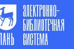 """Тестовый доступ к Электронно-библиотечной системе """"Лань"""""""
