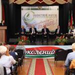 20 мая 2021 года — второй день областного форума классов аграрной направленности