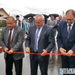 В СХП «Мазоловогаз» открыли учебно-практический центр по производству молока