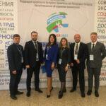 Международная конференция «Влияние глобальных экономических вызовов на социально-трудовые права человека»