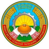 Поздравление с Днем знаний и началом учебного года от Министра сельского хозяйства и продовольствия Республики Беларусь Крупко И.И.