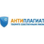 """Обучающие вебинары компании """"Антиплагиат"""""""