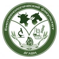 Государственный экзамен по практическим навыкам и умениям по специальности «Ветеринарная санитария и экспертиза»