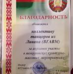 День Нейтралитета Туркменистана