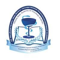 Завершение учебной ознакомительной  практики студентов 1 курса  специальности «ЗООТЕХНИЯ»