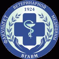 Благодарность академии от ОАО «Савушкина пуща» за подготовку молодых специалистов