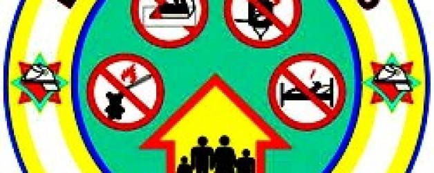 Безопасность – в каждый дом!