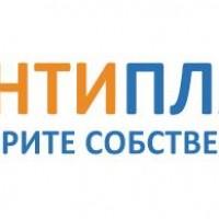 Обучающие вебинары компании «Антиплагиат»