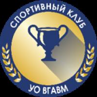 Приглашаем сотрудников академии принять участие в первенстве по настольному теннису!