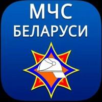Интерактивная игра от МЧС