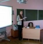 Роль лингвострановедения в обучении иностранным языкам