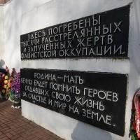 Церемония возложения венков, приуроченная ко Дню Защитников Отечества и Вооруженных Сил Республики Беларусь