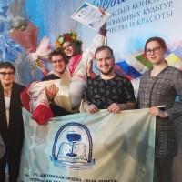 Участие в конкурсе «Грация International»