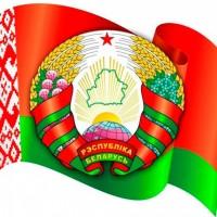 Президент Александр Григорьевич Лукашенко поздравляет белорусский народ с Днем Независимости Республики Беларусь