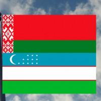 Международное сотрудничество с Узбекистаном в области зоотехнии