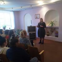 Интерактивная беседа-лекция «Азы православия»
