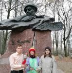 Празднование 90-летия со дня рождения В. Короткевича