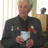 Коллектив кафедры гигиены животных, ректорат и профком сотрудников  поздравляют с 90-летием  Соколова Геннадия Александровича