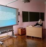 Научно-методический семинар