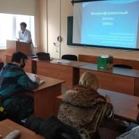 Учеба ветврачей-вирусологов (лейкоз, бешенство)