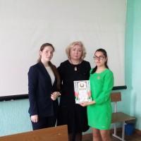 На конференцию в Гродно