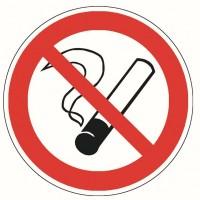 Курить – не модно! Модно – не курить!