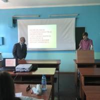 Семинар по психологии и педагогике